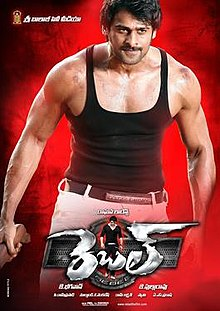 220px rebel movie poster prabhas