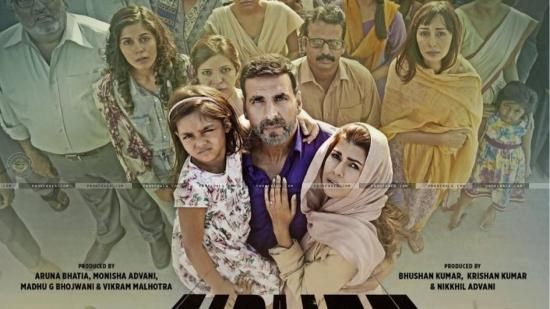 Airlift movie posters 50178
