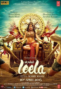 Ek paheli leela 2015 film poster